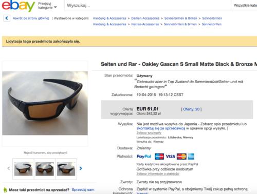 ebay.com商品ページ