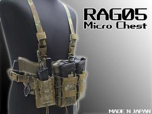 rag_microchestrig