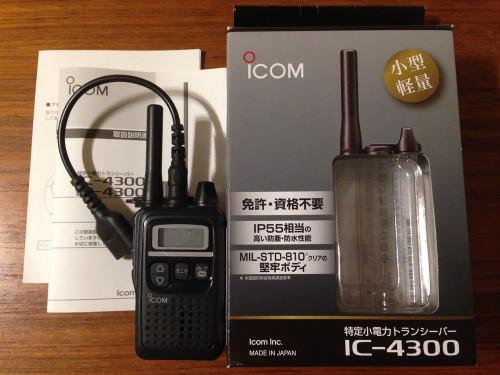 icom_ic4300_6