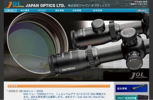 japanoptics