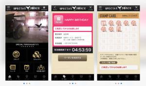 specialforce_app_02