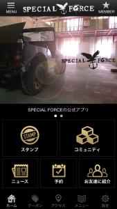 specialforce_app_05