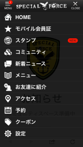 specialforce_app_06