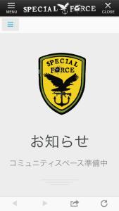 specialforce_app_09