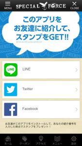 specialforce_app_14
