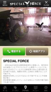 specialforce_app_15