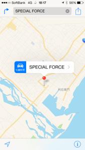 specialforce_app_16