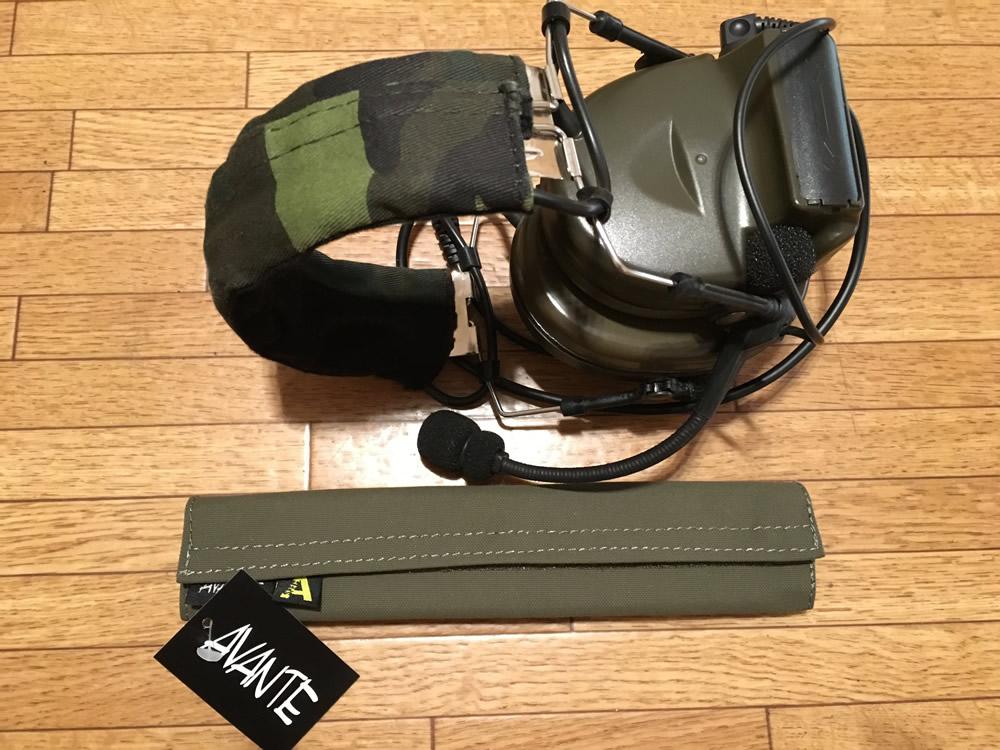 AVANTE COMTAC/SORDIN 対応 ヘッドセットカバー