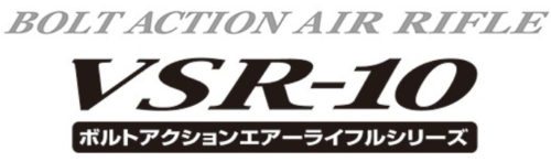 vsr-10_logo