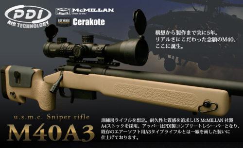 PDI M40A3