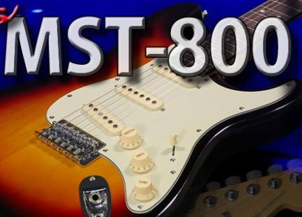 MAVIS MST-800