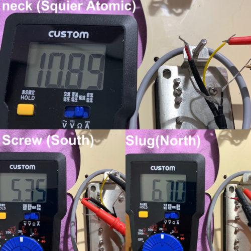 squier_supersonic2020_atomic_neck.jpg